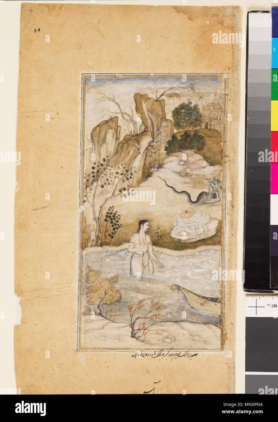 . English: Associated place  north India   (place of creation) Date  1598  Mughal Period (1526 - 1858)  Artist/maker  Asi (active late 16th century) Associated people  probably 'Abd ur-Rahim Khankhanan (1556 - 1626) (commissioner) Material and technique  gouache on paper Dimensions  mount 40.3 x 27.6 cm (height x width)  page 29.7 x 16 cm (height x width)  painting with border 20.2 x 10.8 cm (height x width)  painting without border 19.6 x 10 cm (height x width)  Material index  paper   Technique index  painted,  painted,  painted,  painted    Object type index  manuscript    No. of items  1 C - Stock Image