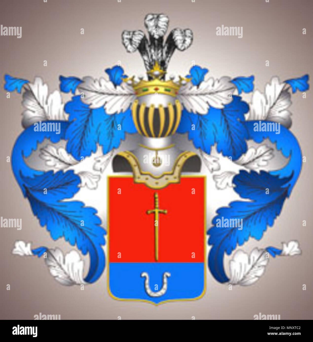родовой герб на минском