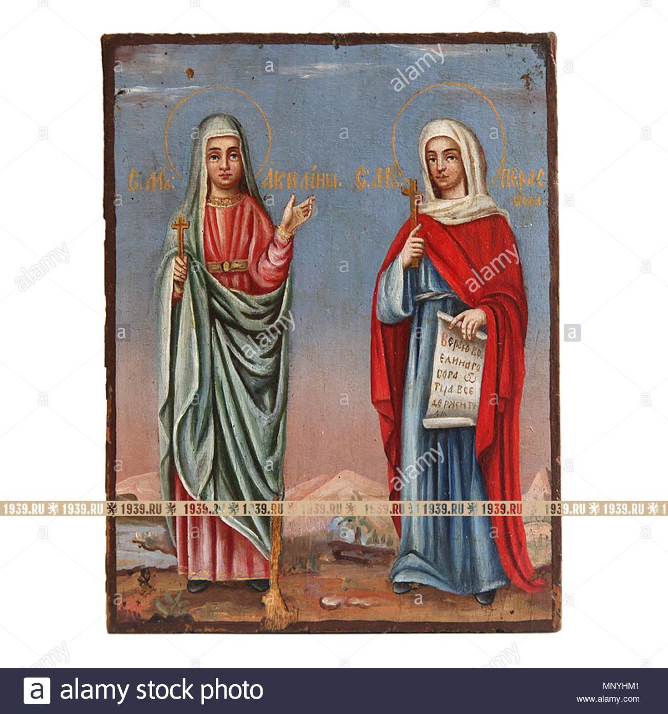 1292 Акилина Библосская и Параскева Пятница