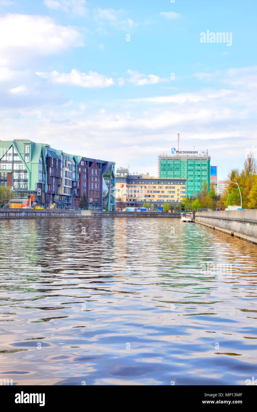 KALININGRAD, RUSSIA - April 28.2018: Modern office buildings and hotel on the banks of the Pregolya River Stock Photo