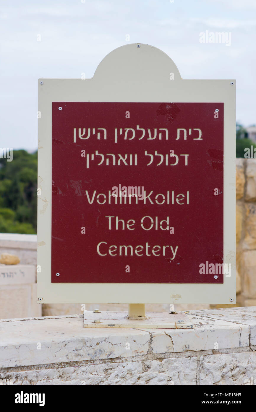 A sign in Hebrew and English mounted on a stone wall at the entrance to The Old  Cemetery on the Mount of Olices in Jerusalem Israel - Stock Image