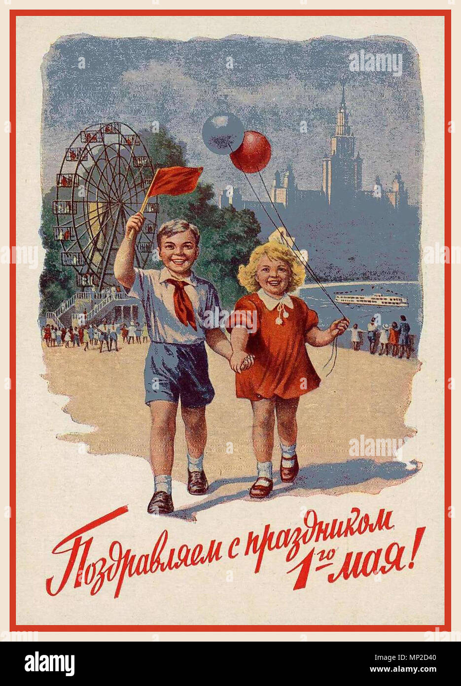 Vintage 1950's Soviet Propaganda Postcard celebrating 'MAY 1ST HOLIDAY OF SPRING AND LABOR'  national holiday known as International Workers Day for those who laboured jointly under Communism, and thus linking arms to build the brave new world. - Stock Image