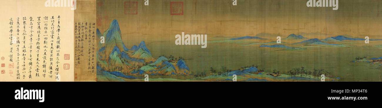 . English: End detail from 'A Thousand Li or River and Mountains' (千里江山) hand scroll in ink and color on silk. 11.91 meters x 55.8 cm. (the end of the scroll) Located in Palace Museum, Beijing. between 1096 and 1119. Wang Ximeng (王希孟) 1250 Wang Ximeng - A Thousand Li of River (End) - Stock Image