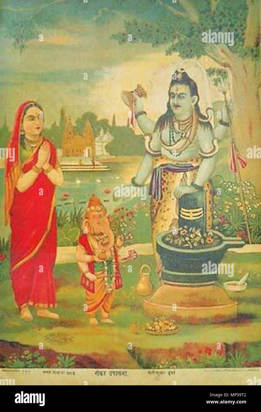 from Gary dating of ramayana and mahabharata