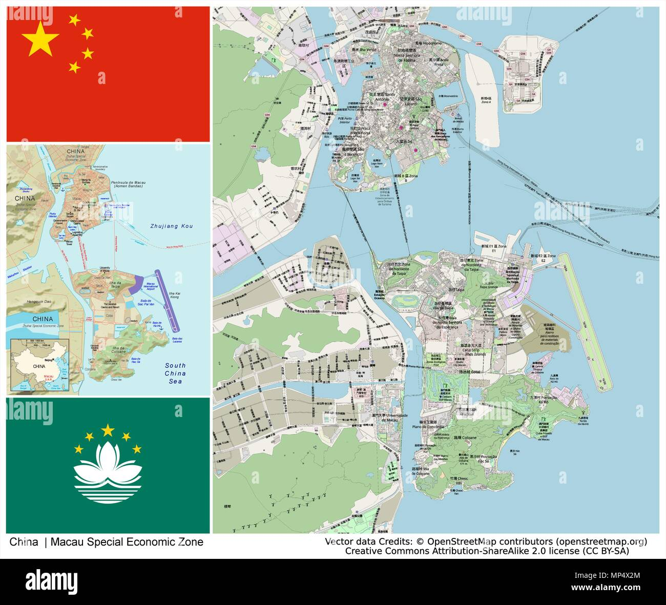 Macau China Special Economic Zone - Stock Vector