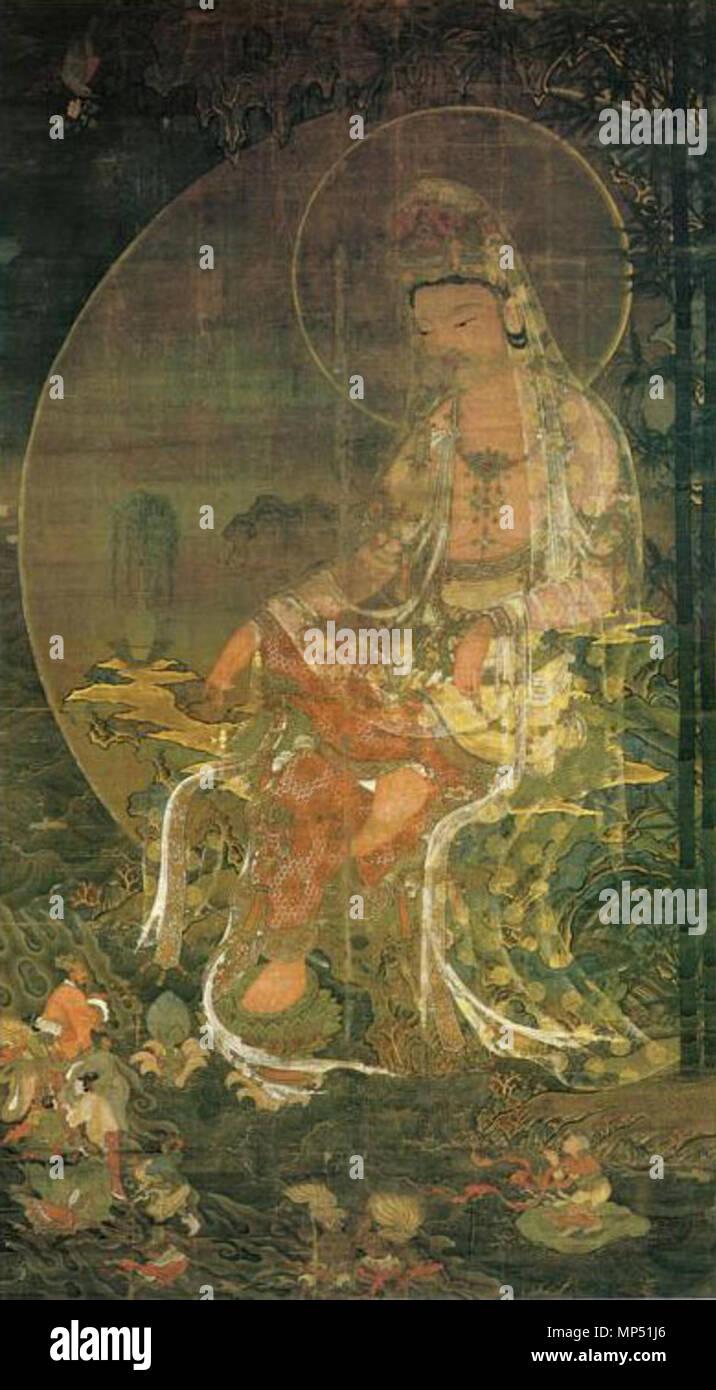 . English: Yoryu Kannon, Daitokuji, Kyoto, Kyoto, Japan 日本語: 絹本著色楊柳観音像 . Goryeo Dynasty (918-1392); late Goryeo. Goryeo-Dynasty artist 1278 Yoryu Kannon (Daitokuji) - Stock Image