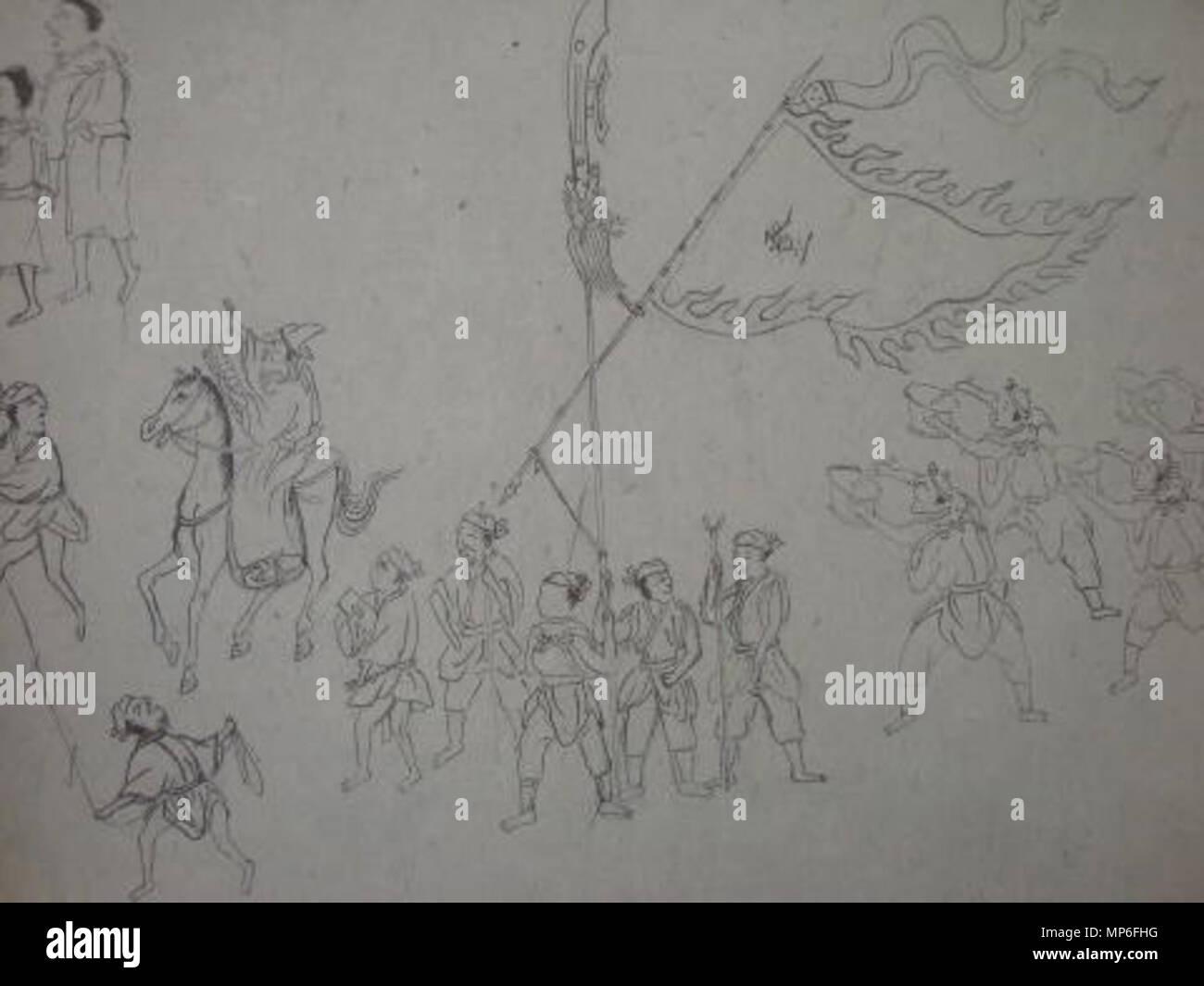 . English: Sketch by Kuramoto, Ishigaki City Yaeyama Museum, Ishigaki, Okinawa, Japan 日本語: 蔵元絵師の画稿 . C18/19. Kuramoto 1127 Sketch by Kuramoto (Ishigaki) - Stock Image