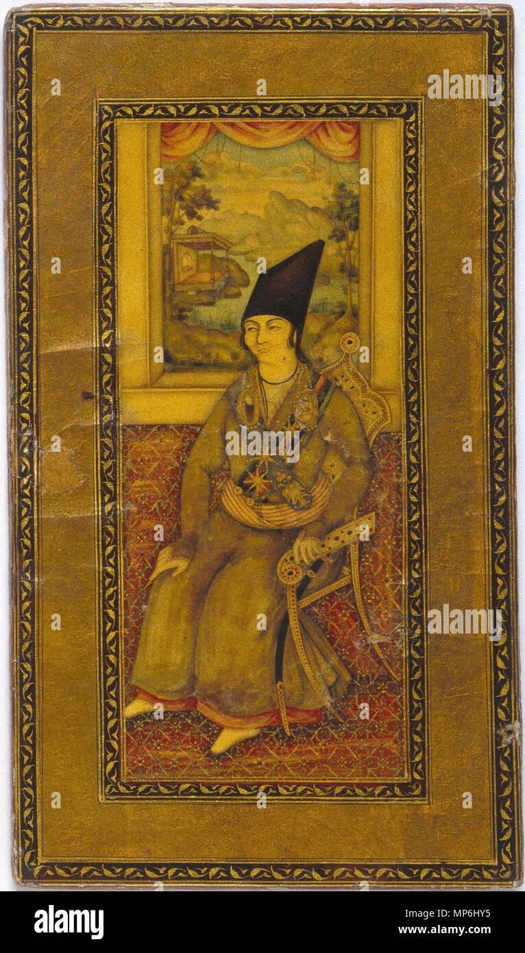 Mirror Case with Portrait of the Eunuch Manuchihr Khan Mu`tamid al-Dawla   circa 1847.   849 Manuchehr Khan Gorji Stock Photo