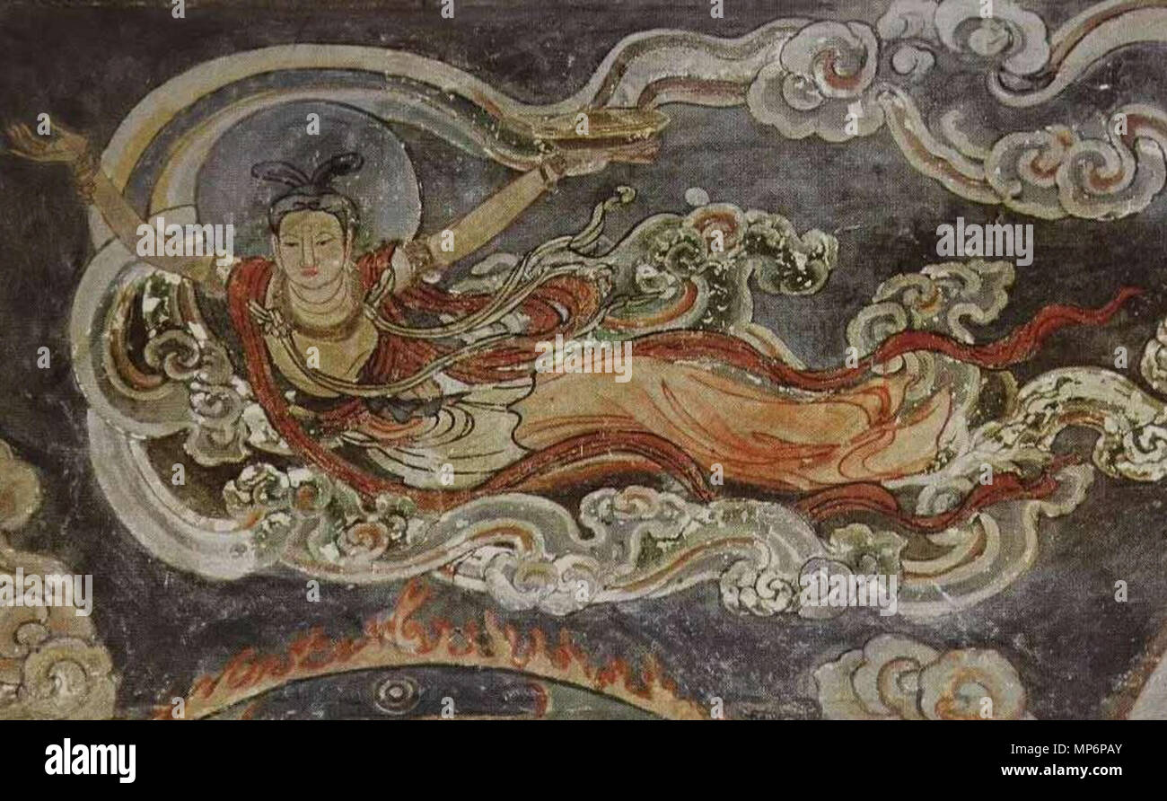 . English: Kin Dynasty (1115-1234) fresco in the Temple of Adoring Bliss (Ch'ung-fu Temple), Shuo-chou, Shansi. Español: Fresco en el Templo de la Adoración de la Prosperidad (Templo Ch'ung-fu), dinastía Kin (1115-1234), Shuo-chóu, Shansí. 1 August 2016, 21:22:11. Unknown artist of Kin Dynasty (1115-1234) 765 Kin Dynasty (1115-1234) fresco in Ch'ung-fu Temple, Shuo-chou 19 - Stock Image