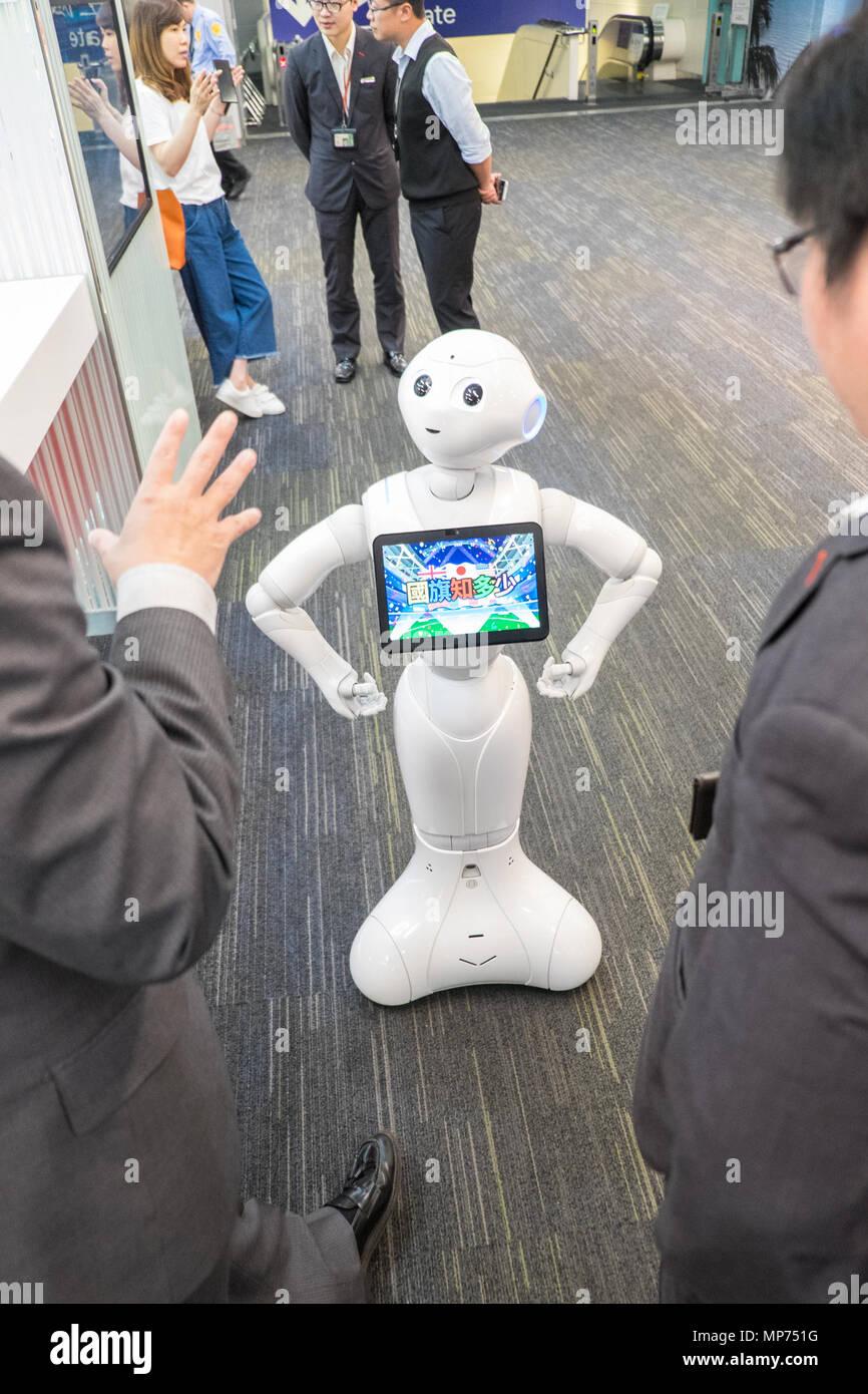 New humanoid,robot, Pepper,made,by,Softbank,Robotics