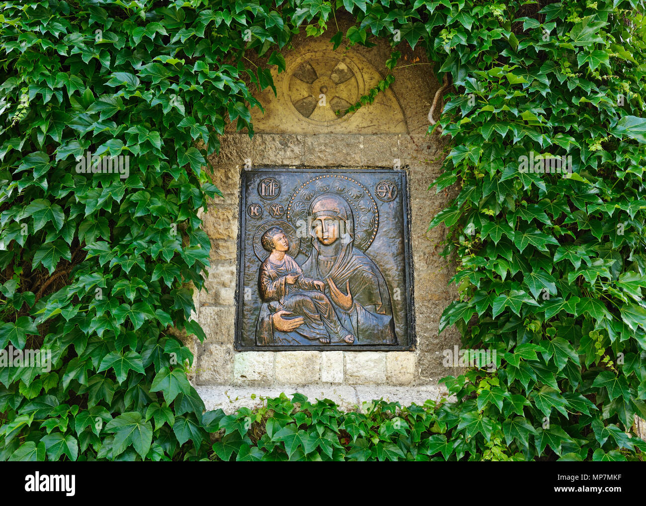 Holy Mother of God Depicted on the Exterior Wall of the Ruzica Church, Belgrade Fortress, Kalemegdan, Belgrade, Serbia - Stock Image
