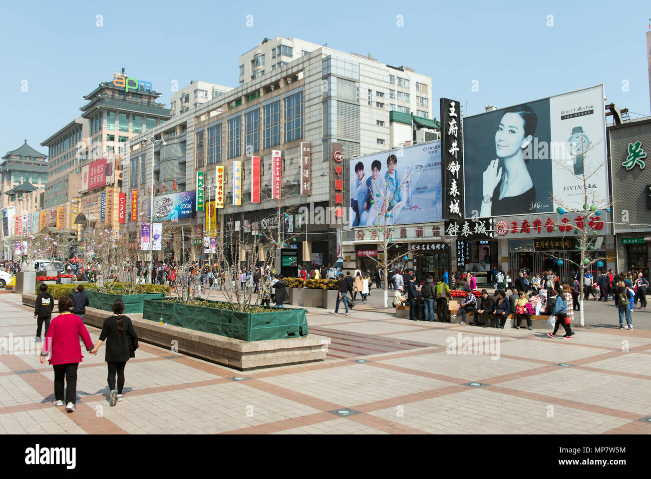 Wangfujing street at Beijing China - Stock Image