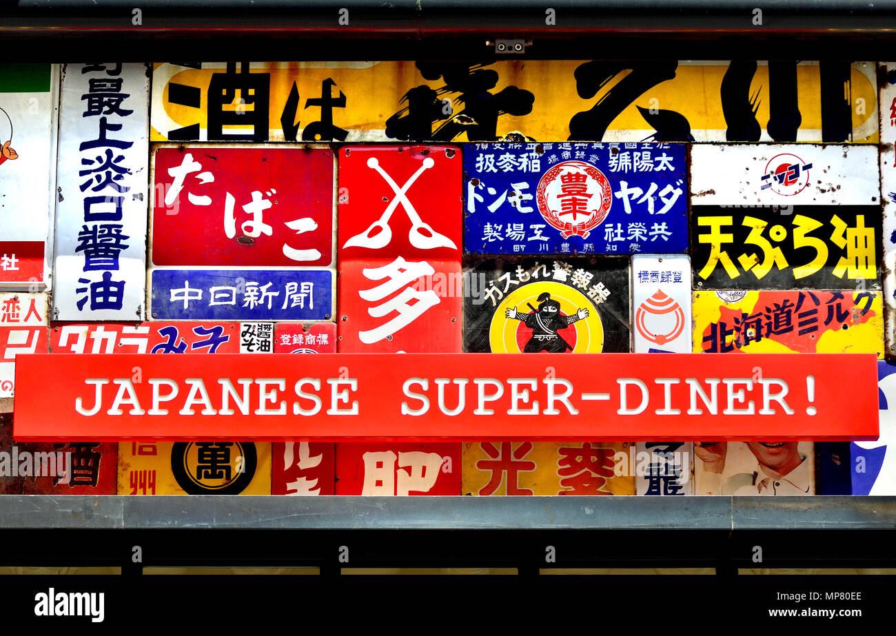 Ichibuns Japanese Super Diner, Wardour Street, Chinatown, London, England, UK. - Stock Image