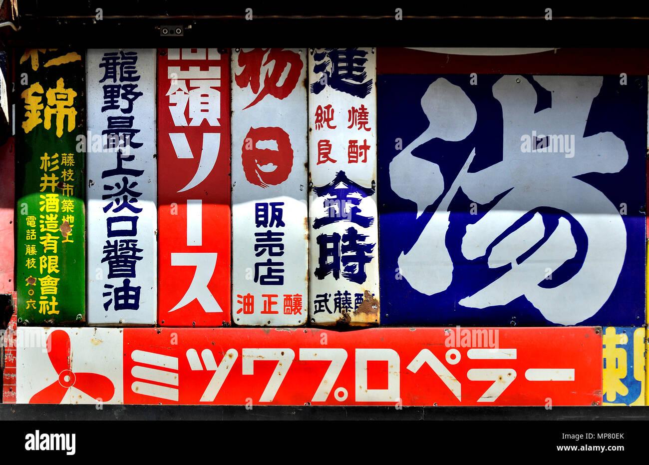 Ichibuns Japanese Super Diner, Wardour Street, Chinatown, London, England, UK. Stock Photo