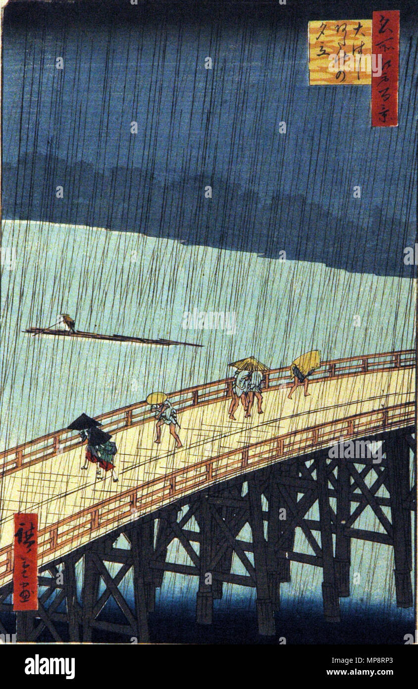 . English: Accession Number: 1957.247 Display Artist: Utagawa Hiroshige Display Title: Sudden Shower over Shin-Ohashi Bridge and Atake Translation(s): Ohashi atake no yudachi; Le grand pont d'Atake sous l'Orsge Series Title: One Hundred Famous Views of Edo Suite Name: Meisho Edo hyakkei Creation Date: 1857 Medium: Woodblock Height: 13 1/4 in. Width: 8 5/8 in. Display Dimensions: 13 1/4 in. x 8 5/8 in. (33.66 cm x 21.91 cm) Publisher: Sakanaya Eikichi Credit Line: Bequest of Mrs. Cora Timken Burnett Label Copy: 'Touted by scholars and collectors as the masterwork of the series, this print shows - Stock Image