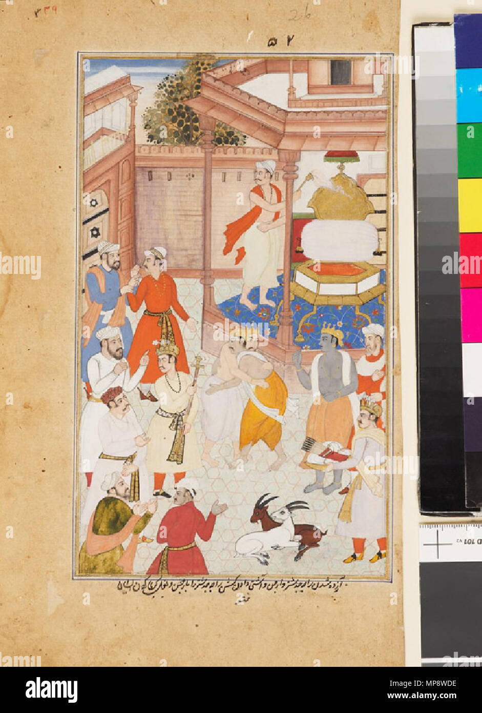 . English: Associated place  north India   (place of creation) Date  1598  Mughal Period (1526 - 1858)  Artist/maker  Fattu (active c. 1598) Associated people  probably 'Abd ur-Rahim Khankhanan (1556 - 1626) (commissioner) Material and technique  gouache with gold on paper Dimensions  mount 40.2 x 27.6 cm (height x width)  page 30.5 x 17 cm (height x width)  painting with border 22 x 13.4 cm (height x width)  painting without border 21.5 x 12.6 cm (height x width)  Material index  paper,  gold  Technique index  painted,  painted,  painted,  painted    Object type index  manuscript    No. of it - Stock Image