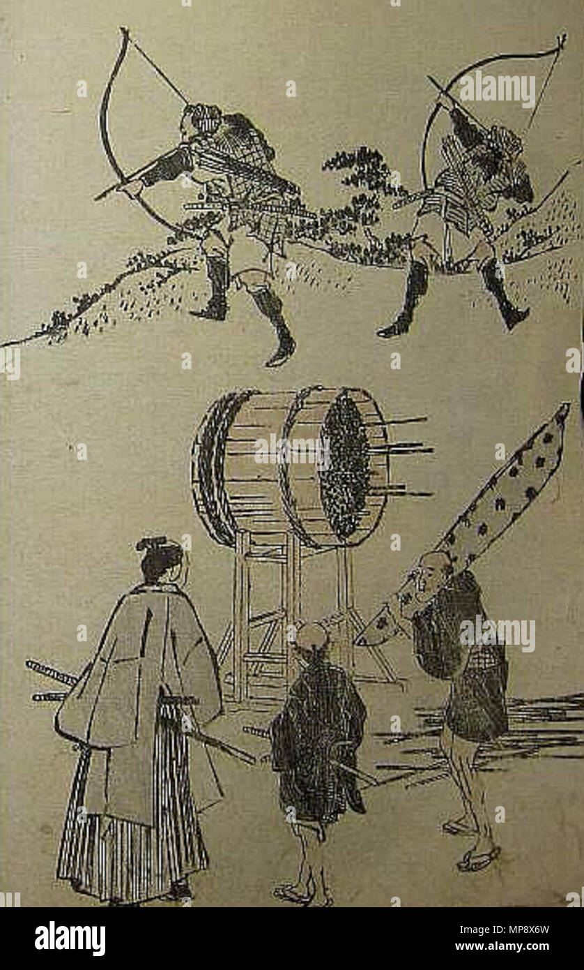 . 『北斎漫画』第六編(文化14年)葛飾北斎著から。 From Hokusai Manga volume 6 (1817). 1817.   Katsushika Hokusai  (1760–1849)      Alternative names Birth name: Tokitarō (時太郎)  Description Japanese painter, draughtsman and printmaker  Date of birth/death 31 October 1760 10 May 1849  Location of birth/death Edo, today Tokyo Edo, today Tokyo  Work location Edo, today Tokyo, Nagoya, Ōsaka, Kyoto, Uraga  Authority control  : Q5586 VIAF: 69033717 ISNI: 0000 0001 2138 1517 ULAN: 500060426 LCCN: n80043599 NLA: 36189466 WorldCat 779 Kyujutsu13 - Stock Image