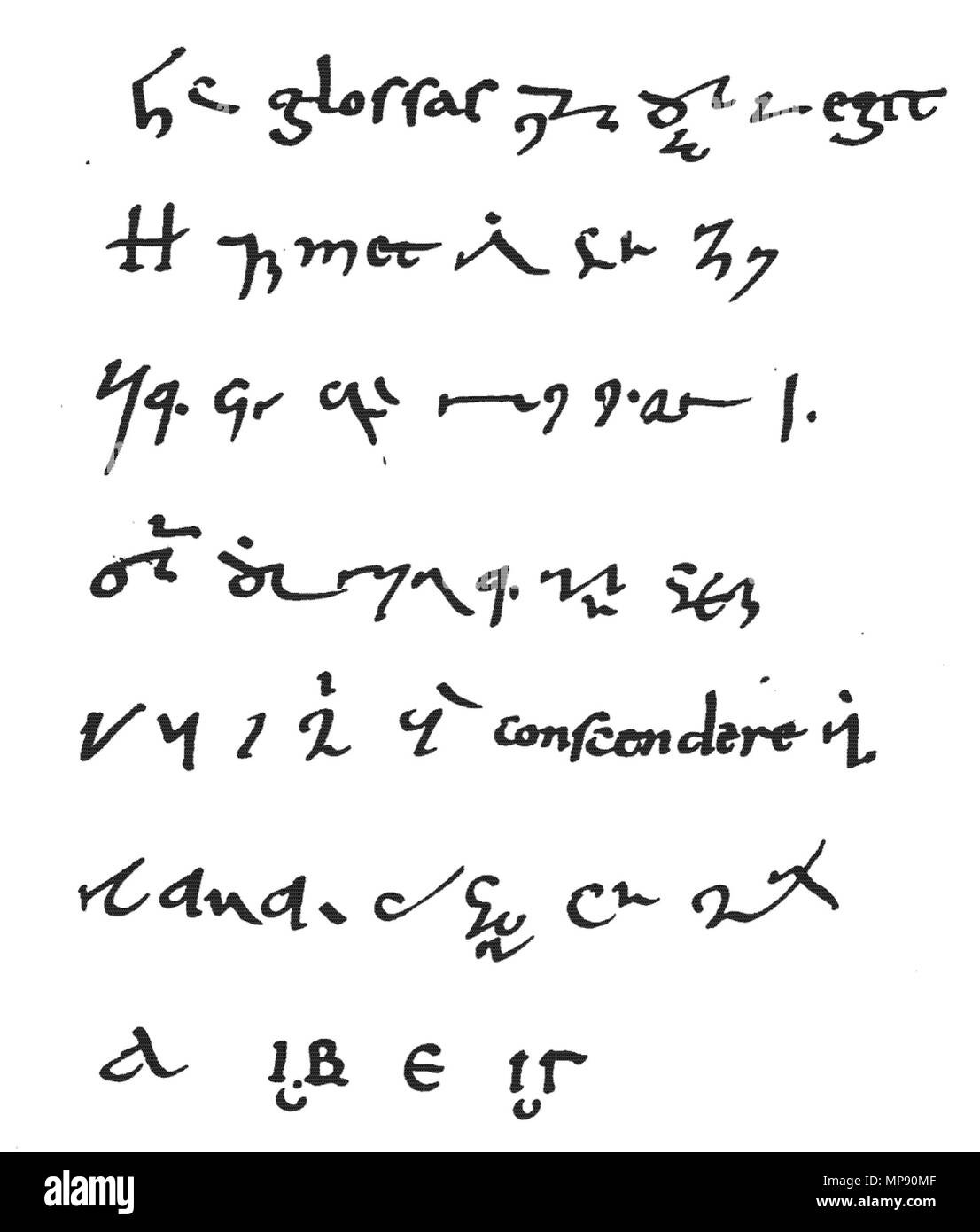 . English: Metric colophone of manuscript Laon, Bibl. mun. 444, fol. 275v, written in tironian notes by one of the scribes of Martinus Hibernensis (Martin of Laon), reproduced from a facsimile in Catalogue général des manuscrits des bibliothèques publiques des départements, vol. I, Imprimérie nationale, Paris 1849, between p. 234 and p. 235 . 9th century. Medieval scribe (Hartgarius of Laon?) 792 Laon 444 275v - Stock Image
