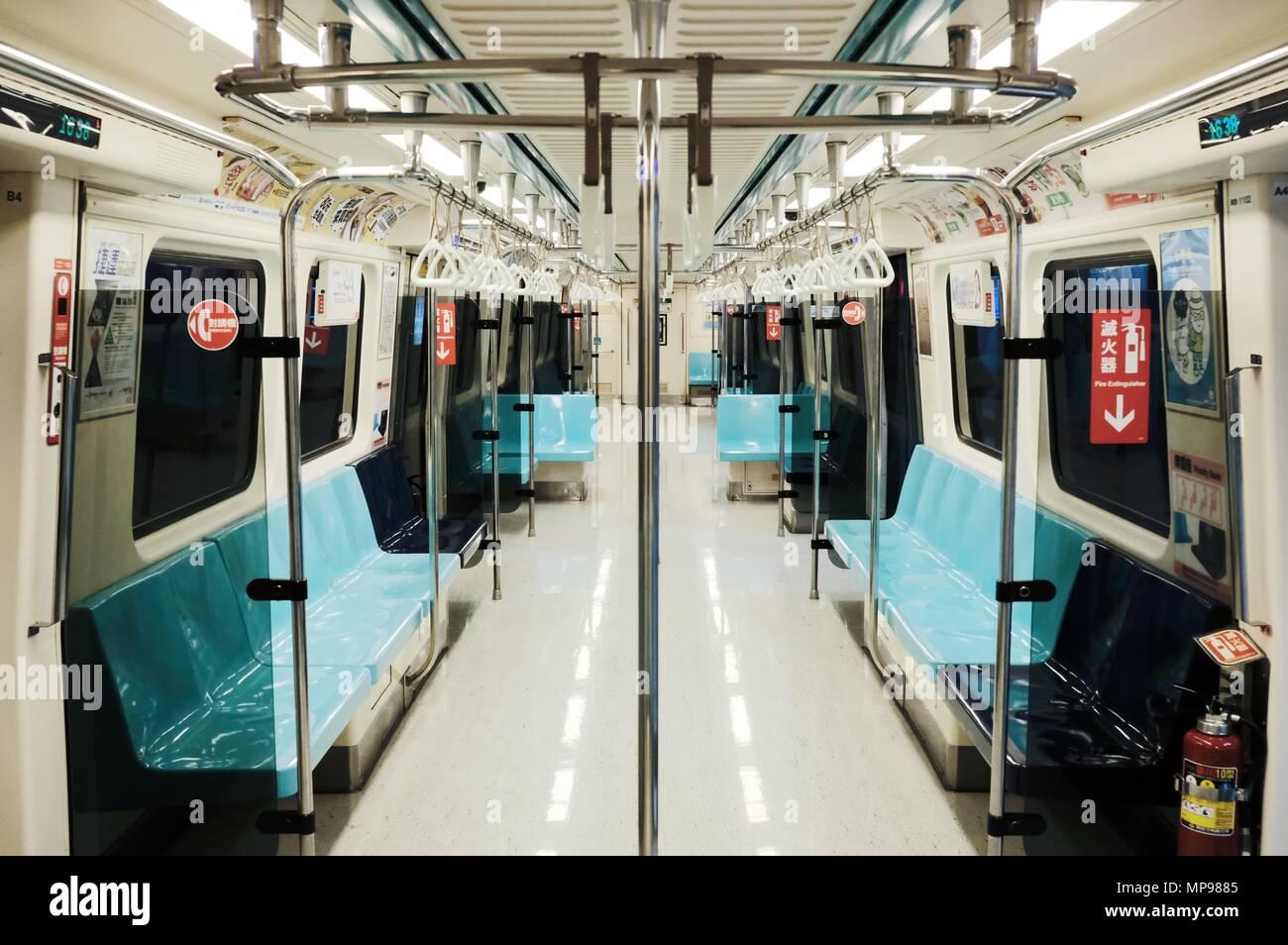 Taipei MRT Stock Photo: 185830181 - Alamy