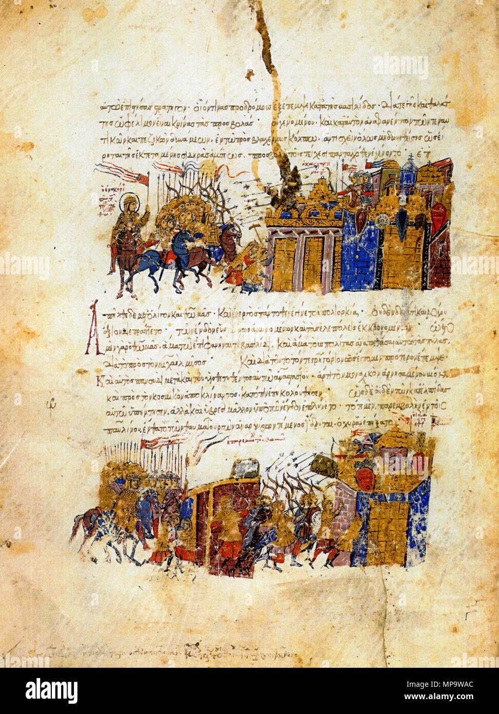 Nutten Konstantinopel