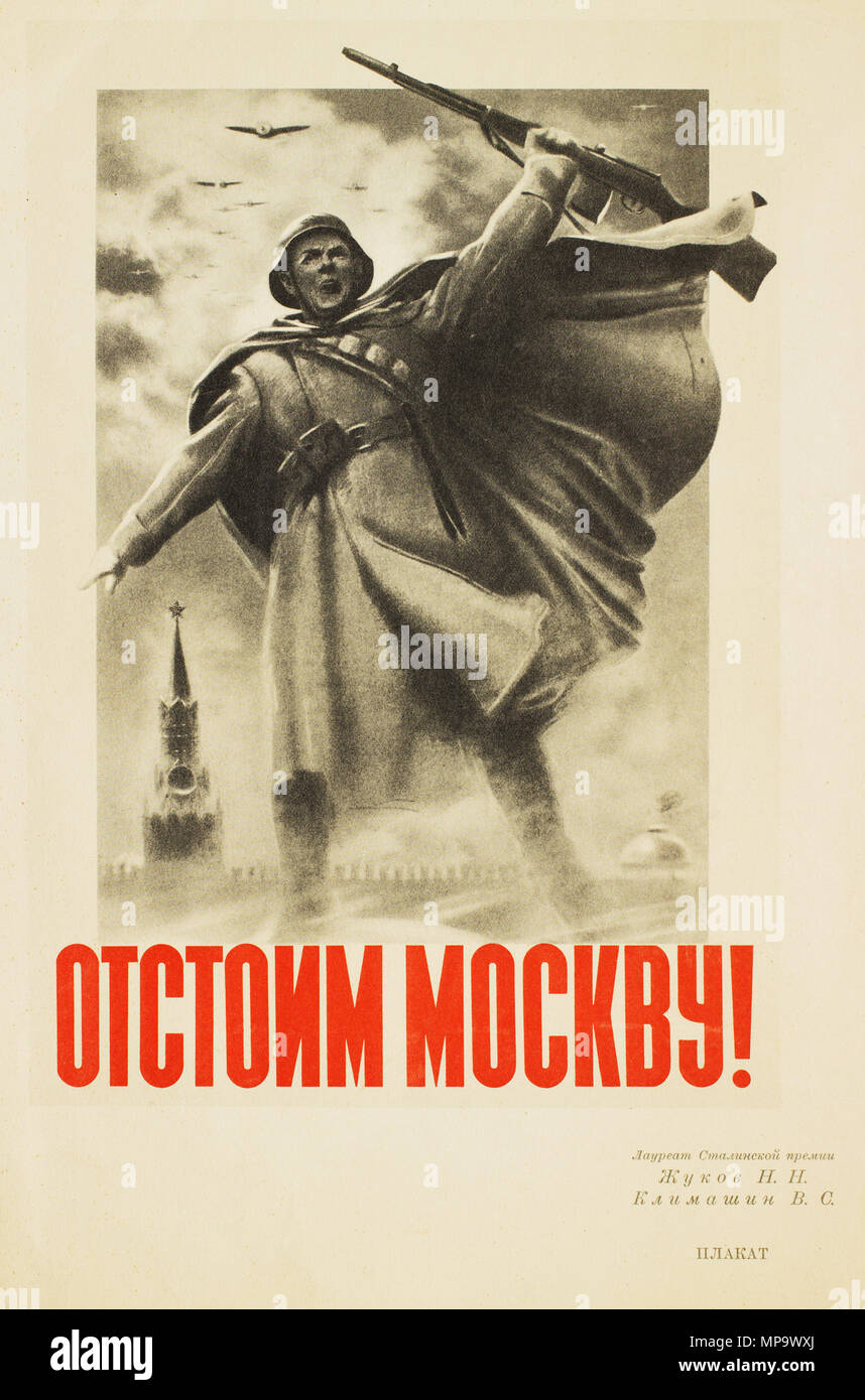 The laureat of the Stalin Prize artist Zhukov N.N., Klimashin V.S. 'We shall defend Moscow!' - Stock Image