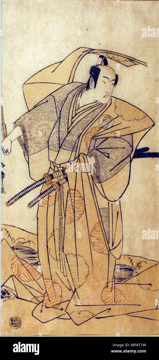 . English: Accession Number: 1957.94 Display Artist: Katsukawa Shunsho Display Title: The actor Bando Hikosaburo III in an unidentified role Creation Date: ca. 1791-1793 Medium: Woodblock Height: 12 3/16 in. Width: 5 11/16 in. Display Dimensions: 12 3/16 in. x 5 11/16 in. (30.96 cm x 14.45 cm) Credit Line: Bequest of Mrs. Cora Timken Burnett Collection: <a href='http://www.sdmart.org/art/our-collection/asian-art' rel='nofollow'>The San Diego Museum of Art</a> . 29 January 2008, 15:57:38. English: thesandiegomuseumofartcollection 1167 The actor Bando Hikosaburo III in an unidentified role (5759 Stock Photo