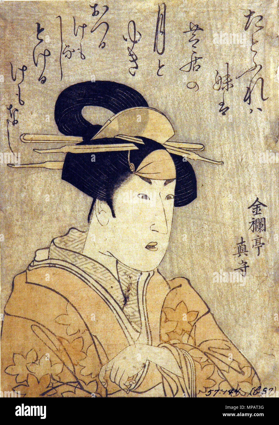 . English: Accession Number: 1957.144 Display Artist: Utagawa Toyokuni Display Title: Segawa Kikunojo III (?) Series Title: Mirror of Actor Comparisons Suite Name: Yakusha awase kagami Creation Date: 1804 Medium: Woodblock Height: 8 3/8 in. Width: 6 in. Display Dimensions: 8 3/8 in. x 6 in. (21.27 cm x 15.24 cm) Publisher: Yamadaya Sanshiro Credit Line: Bequest of Mrs. Cora Timken Burnett Collection: <a href='http://www.sdmart.org/art/our-collection/asian-art' rel='nofollow'>The San Diego Museum of Art</a> . 29 January 2008, 16:03:52. English: thesandiegomuseumofartcollection 1109 Segawa Kikun Stock Photo