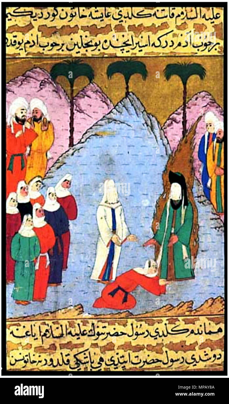 . English: Mohammed and his wife Aisha freeing the daughter of a tribal chief. From the Siyer-i Nebi. 1388. Unknown 909 Muhammad and aisha free a captive daughter of a tribal chief800x1300x300 Stock Photo