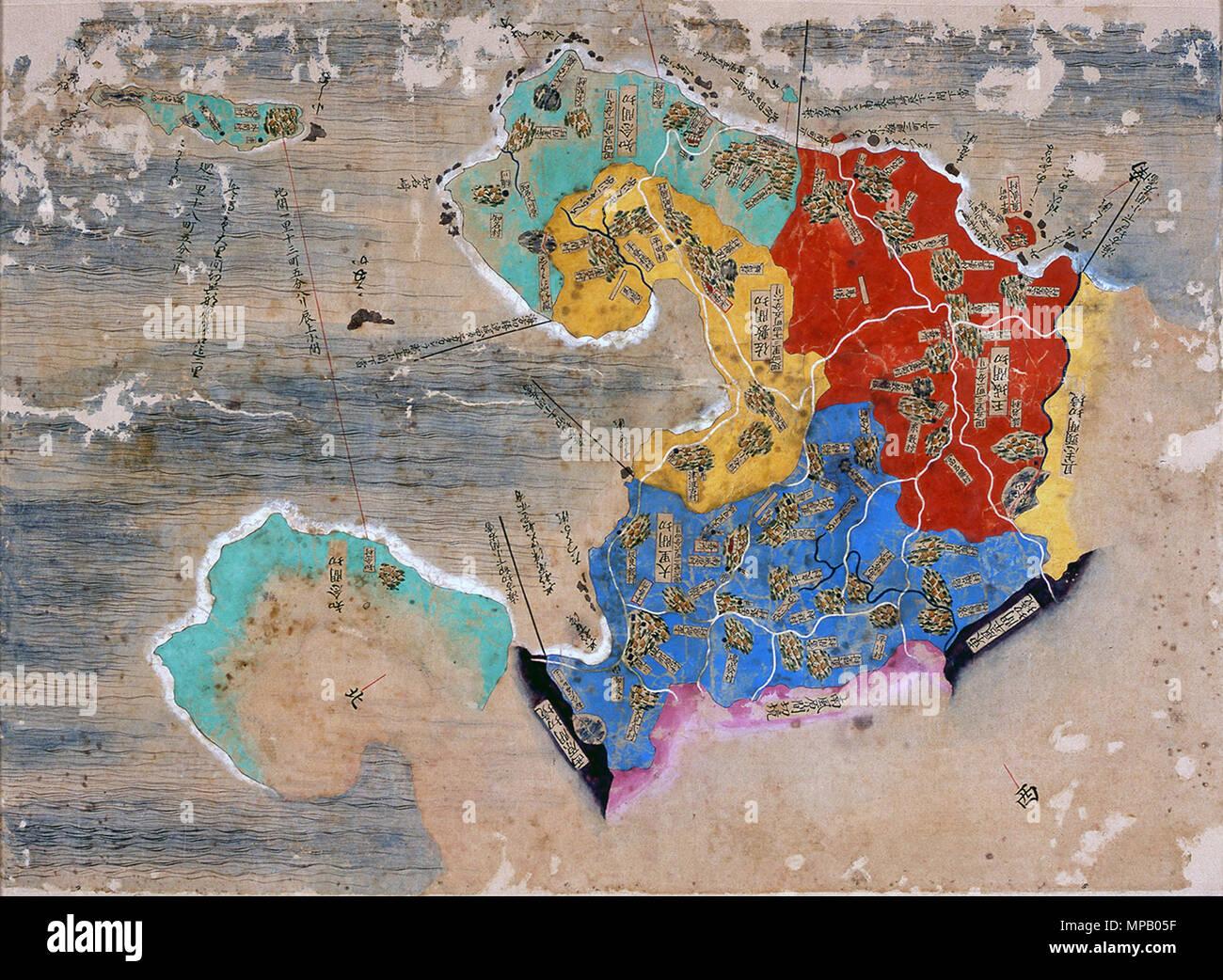 . English: Map of Chinen Magiri etc, Okinawa Prefectural Museum & Art Museum, Naha, Okinawa, Japan 日本語: 間切図 知念間切など . C18. unknown C18 cartographer 851 Map of Chinen Magiri (Okinawa Prefectural Museum & Art Museum) - Stock Image