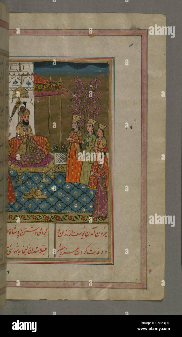 Persian Mystic Stock Photos & Persian Mystic Stock Images - Alamy