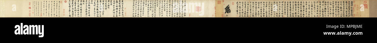 Ode on Pied Wagtails 鶺鴒頌 .  'The brushwork in this handscroll is steady and the use of ink rich, having a force of vigor and magnanimity in every stroke. The brushwork also clearly reveals pauses and transitions in the strokes. The character forms are similar to those of Wang Xizhi's (303-361) characters assembled into 'Preface to the Sacred Teaching' composed in the Tang dynasty, but the strokes are even more robust. It demonstrates the influence of Xuanzong's promotion of Wang Xizhi's calligraphy at that time and reflects the trend towards plump aesthetics in the High Tang under his reign.'  Stock Photo