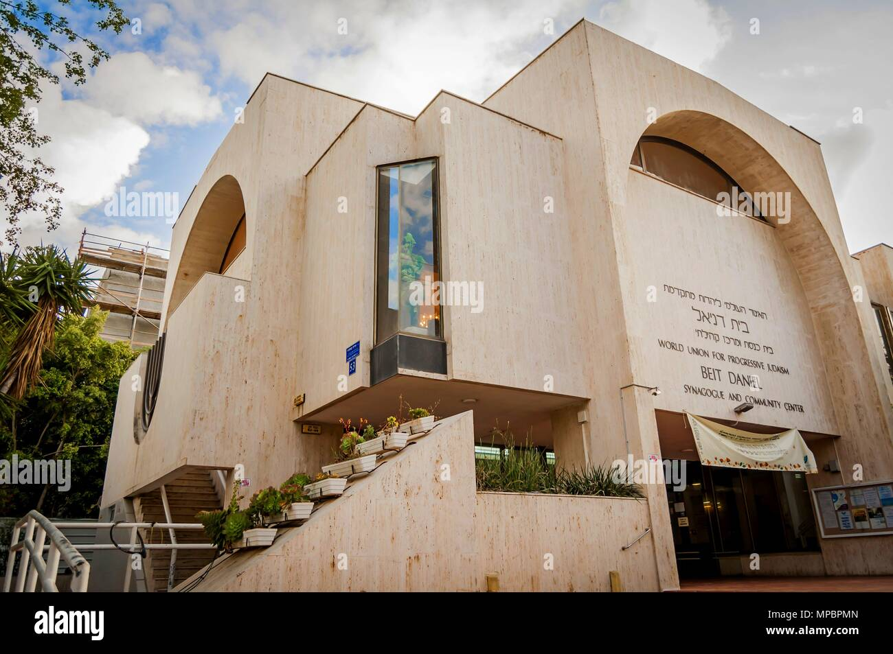 TEL AVIV, ISRAEL. March 30, 2018. The Beit Daniel synagogue and Reform Judaism community center. - Stock Image