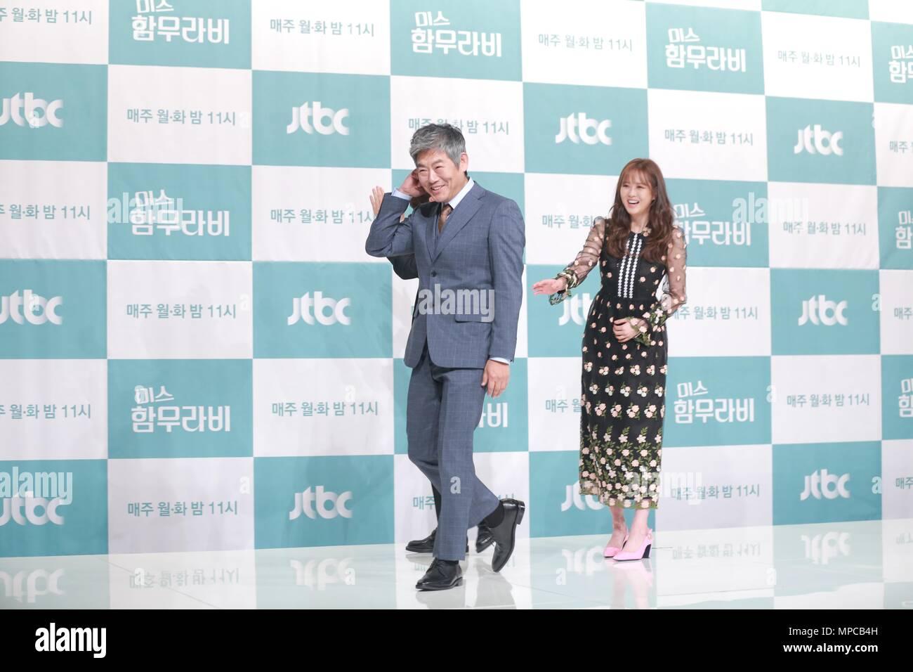 Seoul, Korea  22nd May, 2018  Go Ara, Kim Myung Soo, Sung