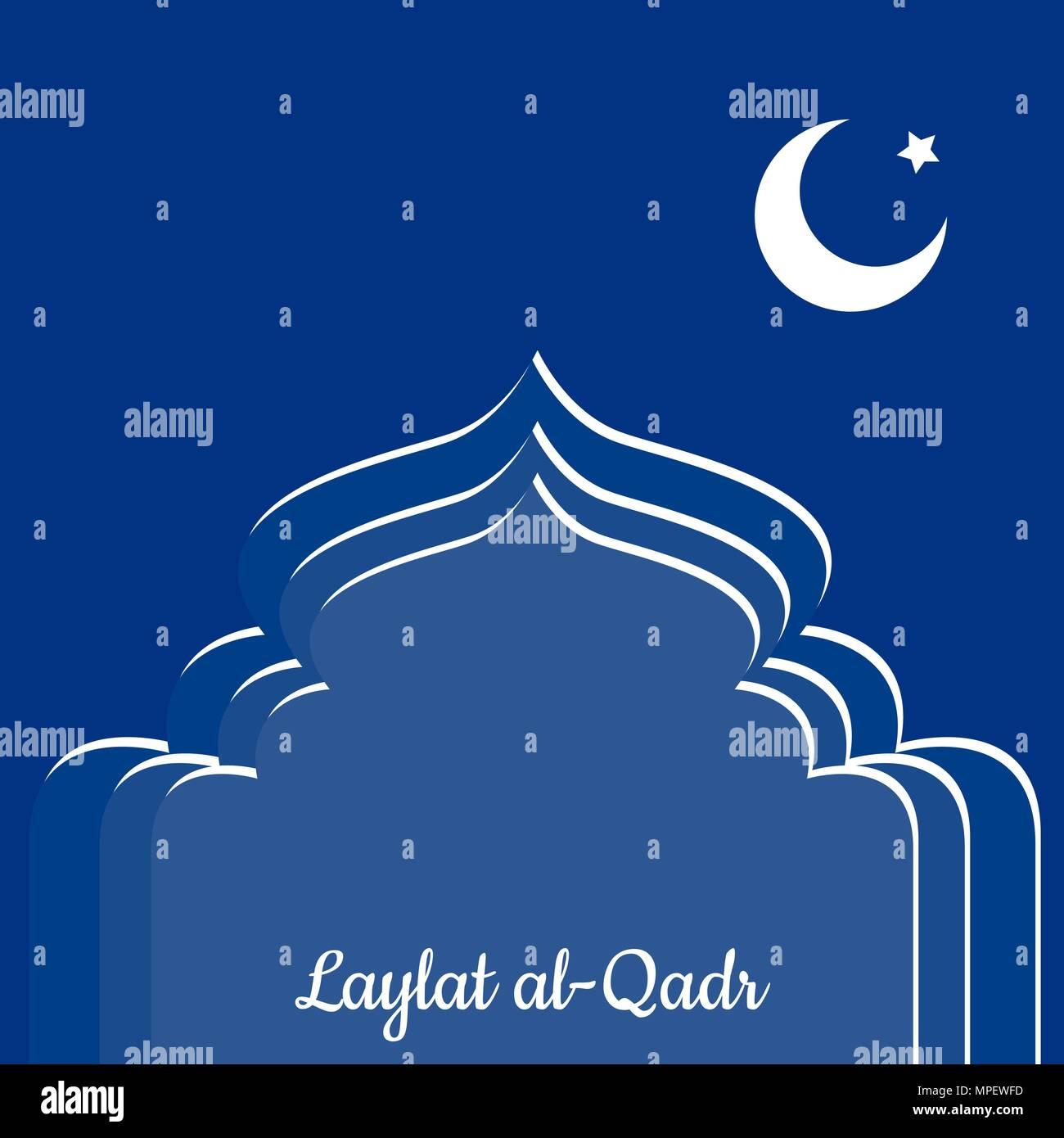 Laylat Al Qadr Concept Of The Islamic Religion Holiday Symbolic