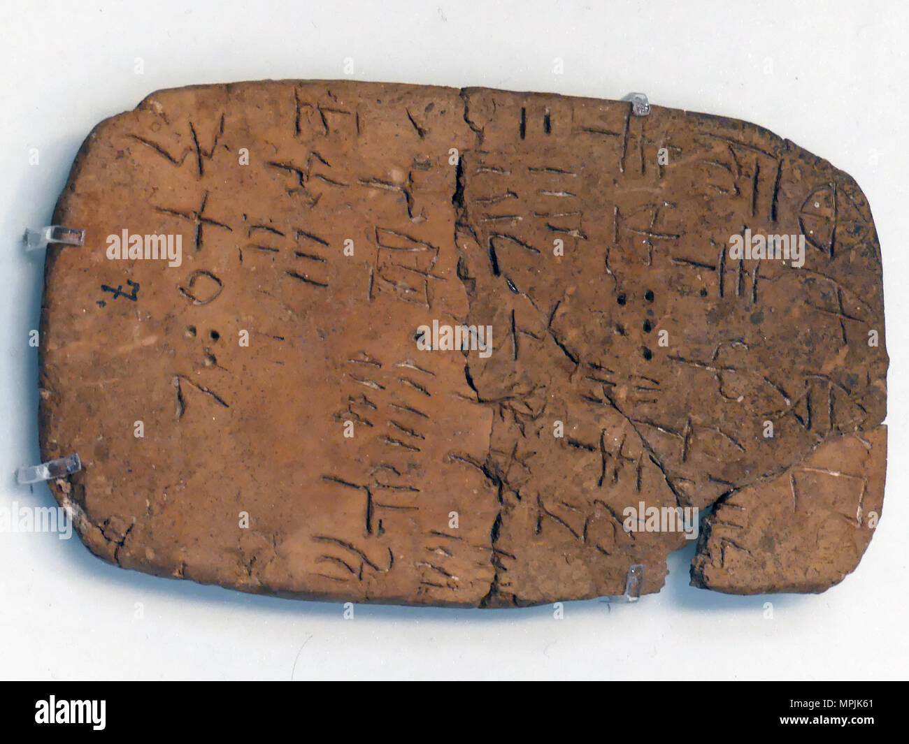 CRETE Clay tablets with Linear B script in Heraklion Museum. Photo: Tony Gale - Stock Image