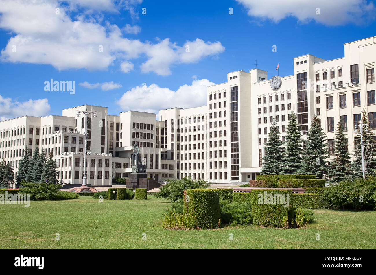 Parliament building on the Independence square in Minsk. Belarus - Stock Image