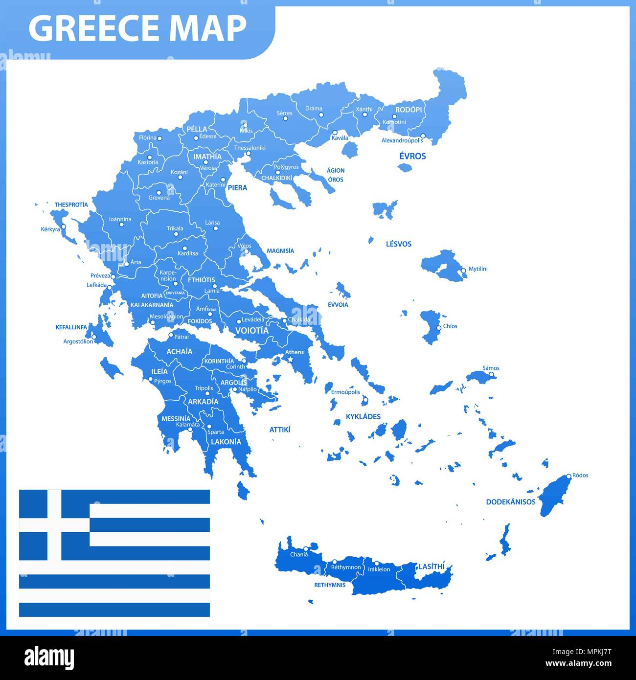 The detailed map of Greece with regions or states and cities, capital. Administrative division. Stock Vector
