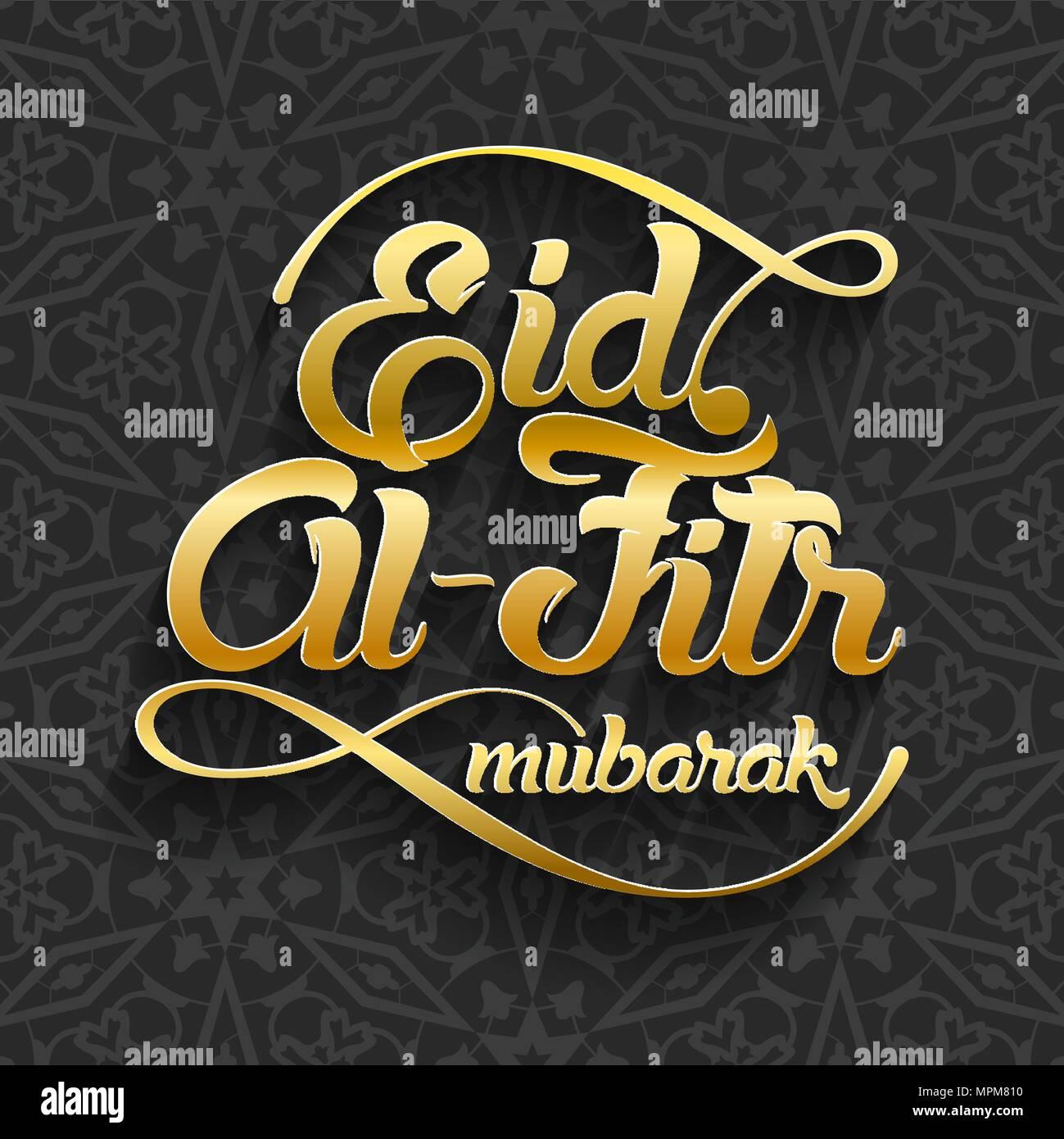 Eid al fitr mubarak greeting card vector illustration welcoming eid al fitr mubarak greeting card vector illustration welcoming ramadan m4hsunfo