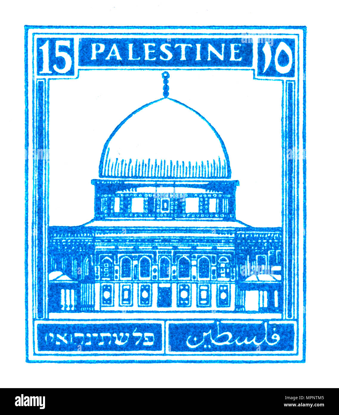 Digitally enhanced image of a Palestine (British Mandate) pre 1948 stamp. Blue Dome of the rock - Stock Image
