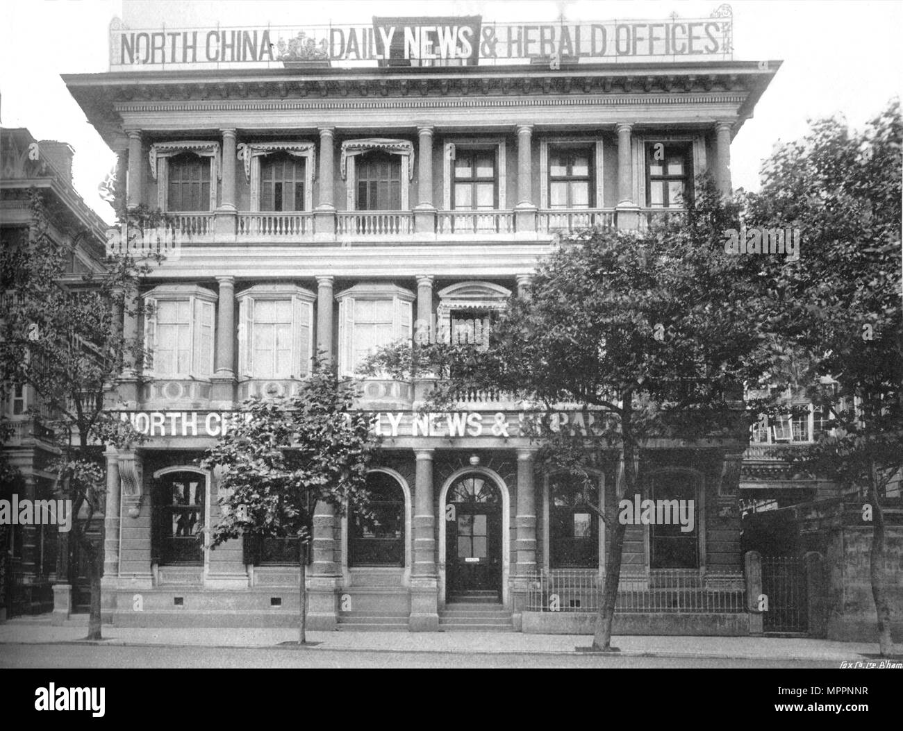 'North China Daily News & Herald Offices', 1910. Artist: Cox Company Ltd. - Stock Image