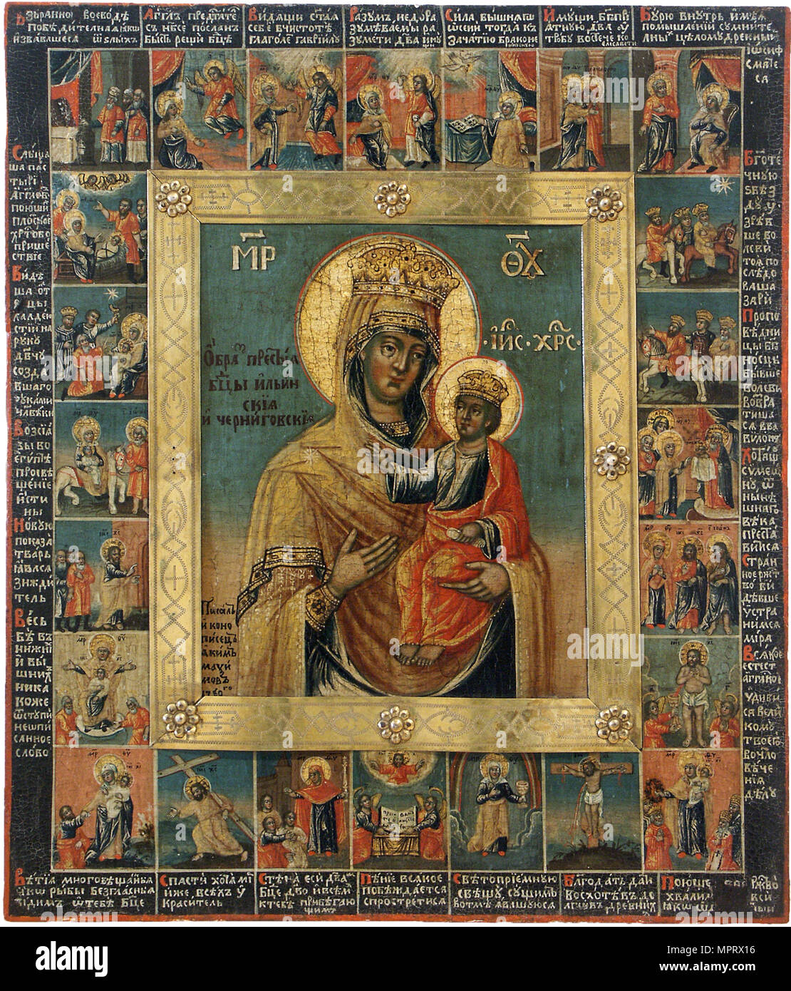 The Ilyin-Chernigov Icon of the Mother of God. - Stock Image