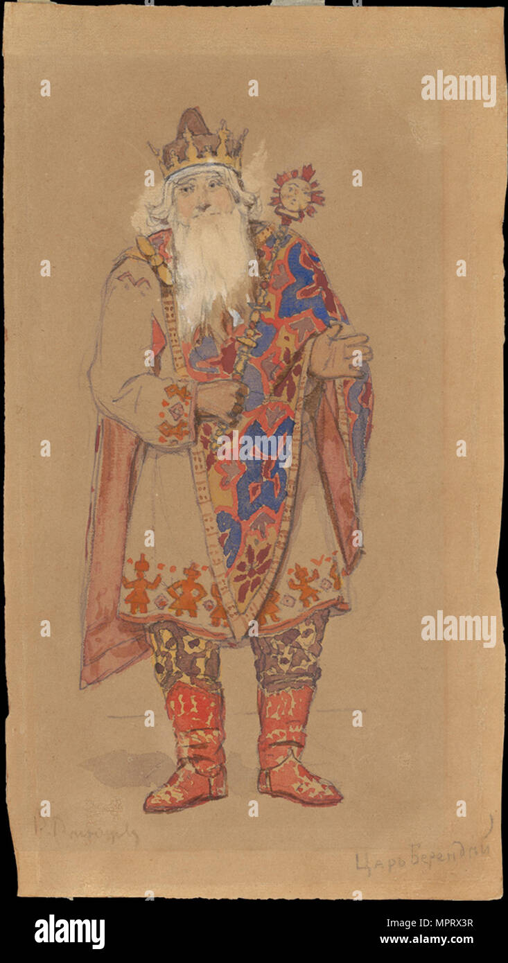 Tsar Berendey Costume Design For The Theatre Play Snow Maiden By Alexander Ostrovsky Stock Photo Alamy