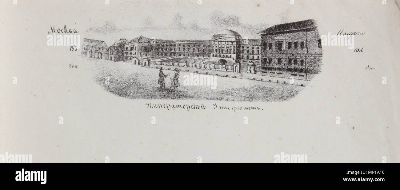 The Moscow University, 1830s. - Stock Image