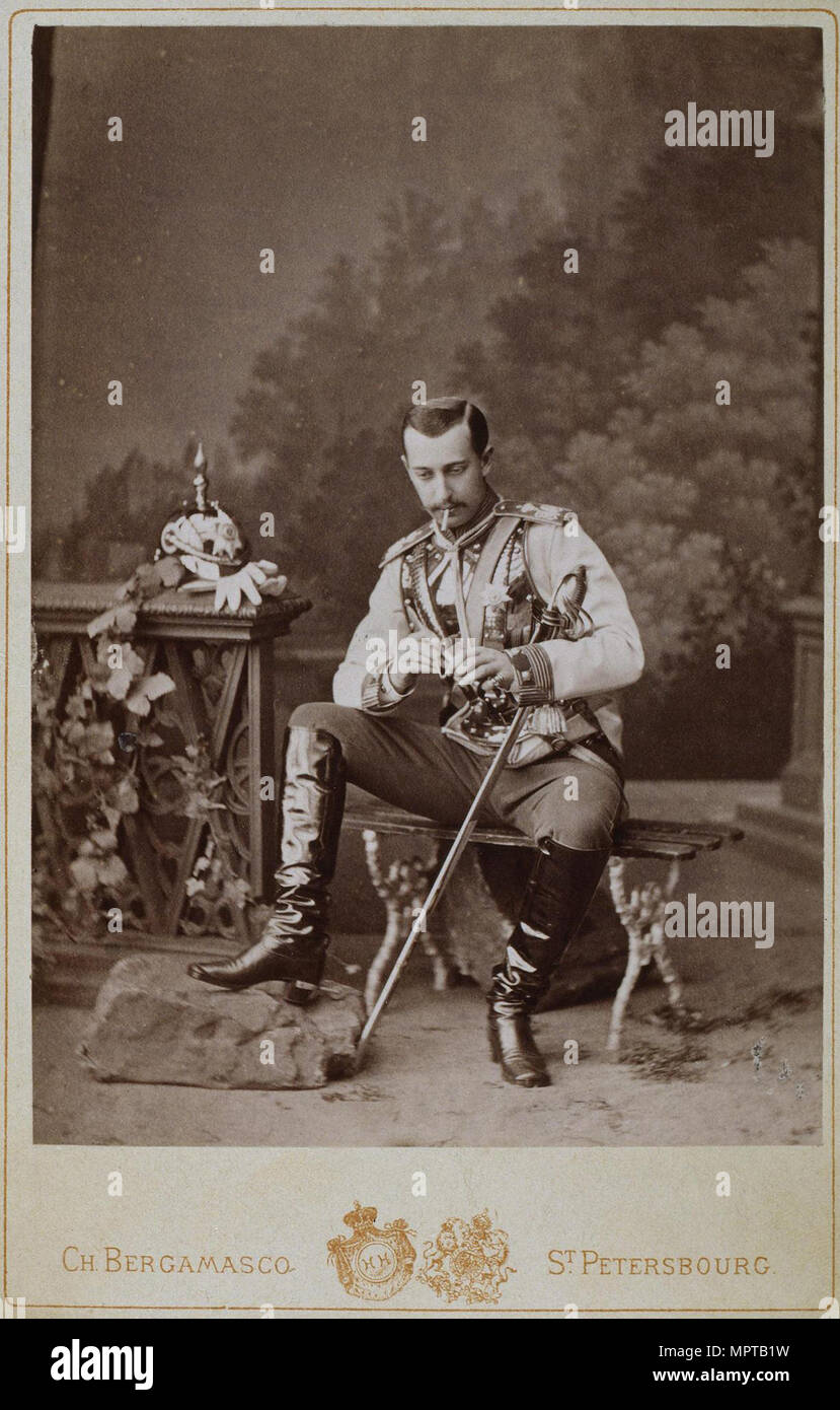 Portrait of Grand Duke Sergei Maximilianovich of Leuchtenberg (1849-1877). - Stock Image