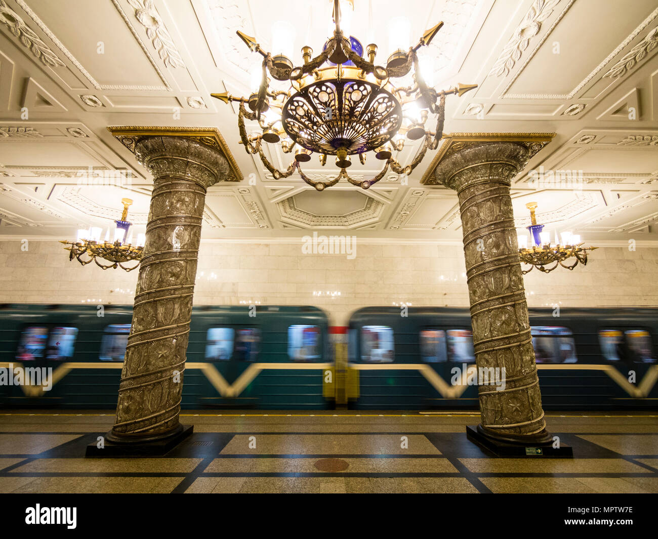 Saint Petersburg, Russia; Avtovo Metro Station, built in 1955 Stock Photo