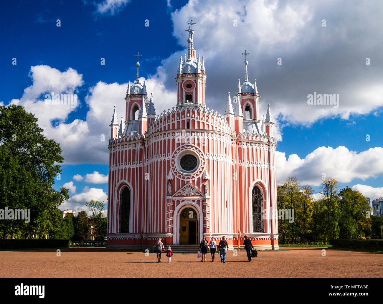 St. Petersburg, Russia: Chesme Church - Stock Image