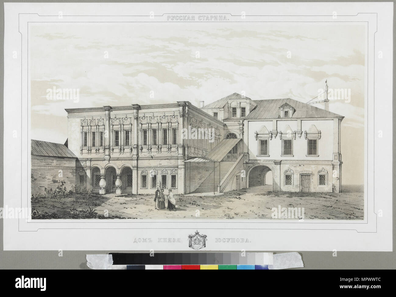 The Chambers of Prince Yusupov in Moscow, 1847-1852. - Stock Image