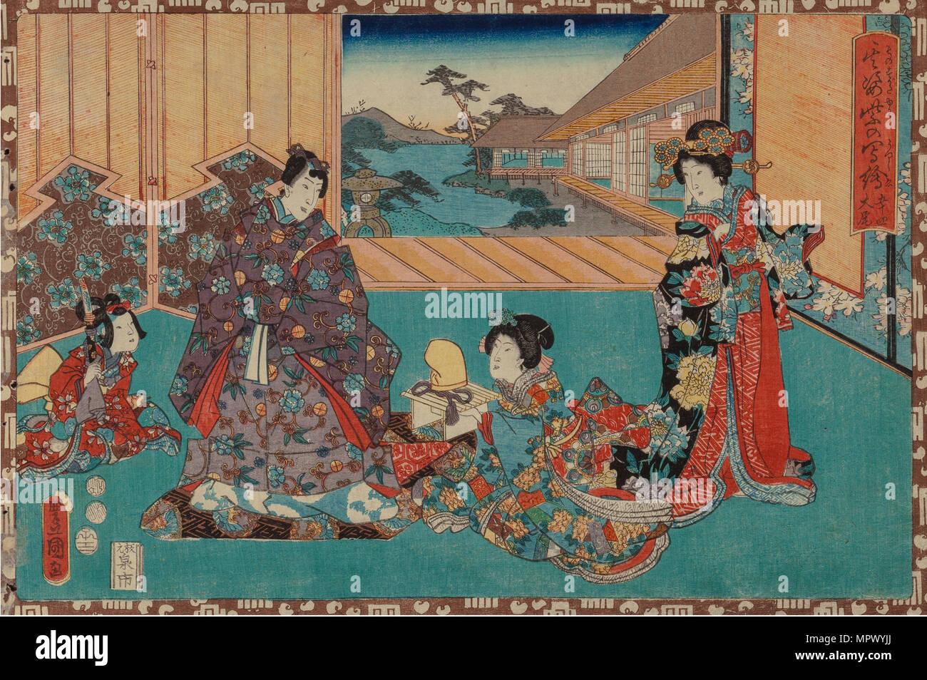 From the series Sono sugata yukari no utsushi-e (Magic Lantern Slides of That Romantic Purple Figure - Stock Image