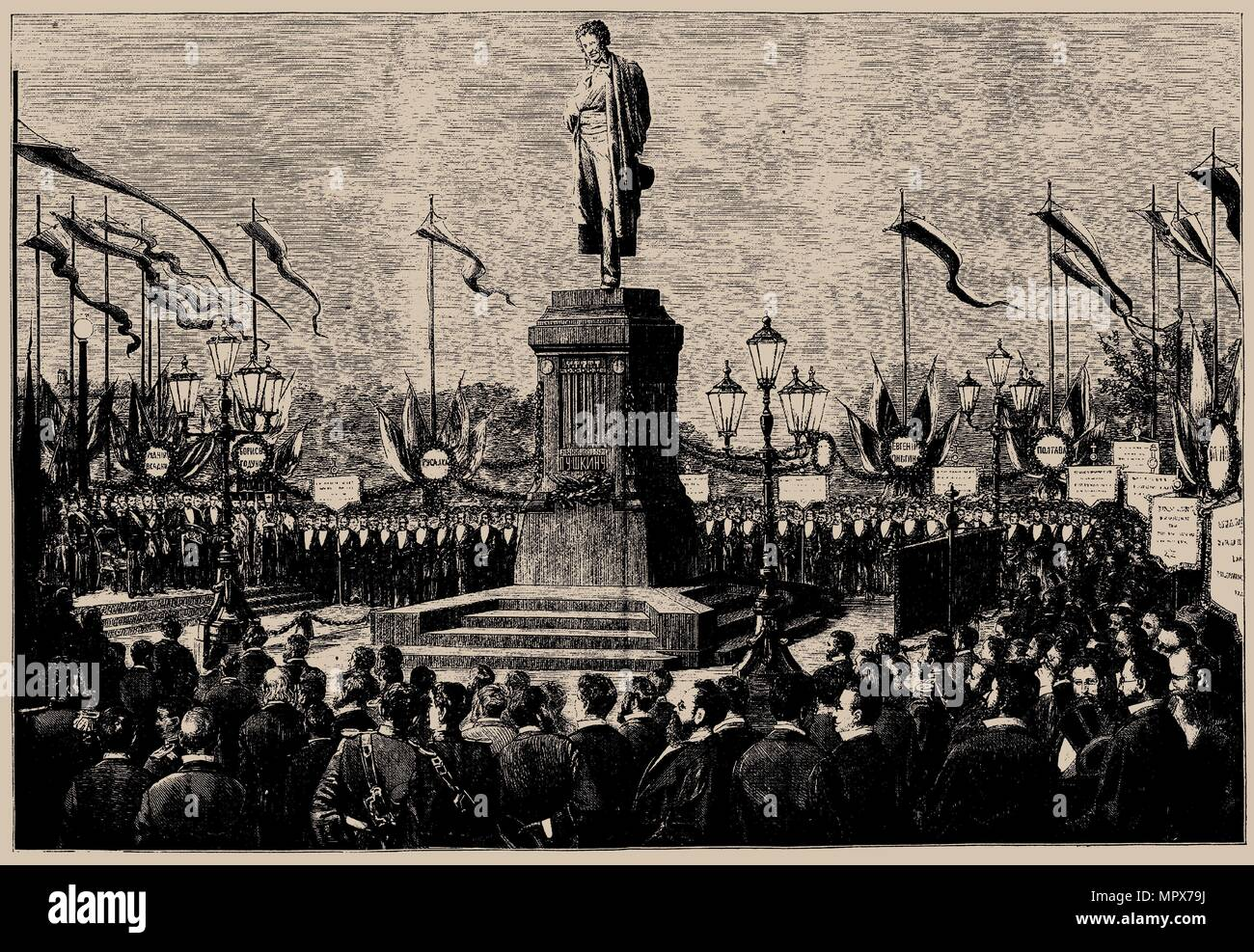 The unveiling of the Pushkin monument in Moscow on June 6, 1880, 1880. - Stock Image