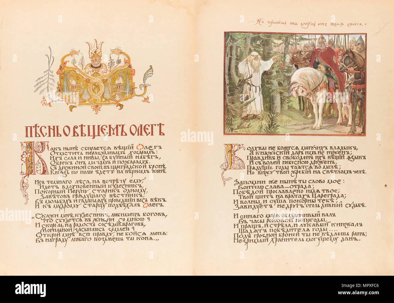 Canto of Oleg the Wise. Double page, 1899. - Stock Image
